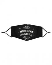 Ouija Board Everyday Mask