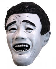 Yao Ming Basketball Maske