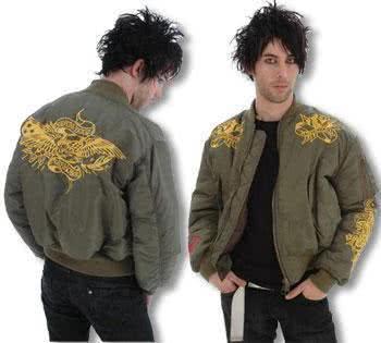 Olive Muai bomber jacket L